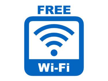 無料wifiあります